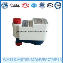 IC 카드 지능적인 디지털 물 카운터 (물 미터 유형)