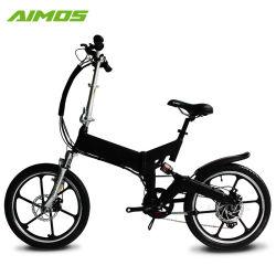 36V 250W Mag электродвигателя складной велосипед с электроприводом
