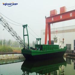 Portador de la arena portátil Ship/servicio/buque Draga Barcos en Venta