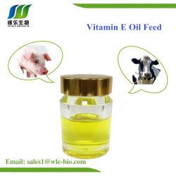 Подача масла с витамином Е класса корма для животных