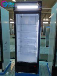 LEDの照明によって冷やされているキャビネットの商業単一のドアのスリラー