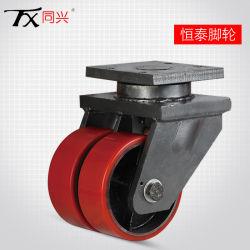 """8 """" Noyau de fer PU Roulette pivotante (Double roues 5T- 10T)"""