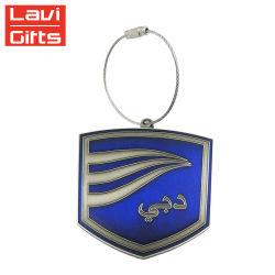 昇進のギフトの注文の金属ケーブルロック Zamac の刻まれたロゴのキーチェーン