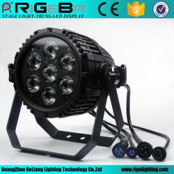 패트리 디스코 라이트 47개 7개 LED * 8W RGBW 4인1 하이 전원 LED PAR Light
