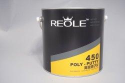 プラスチック製ハンドル付き木材塗装用の 2500mL 空丸すず缶