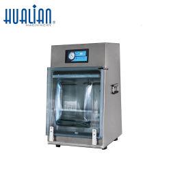 HVV-410 هاليان تفريغ التغليف آلة السعر إضافة العرض