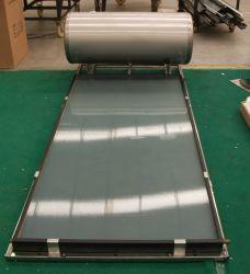 Proveedor de oro de la placa del sistema de colectores solares planos, colectores solares de calentamiento
