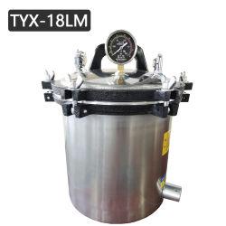 Tyx-18lm高圧デジタルの携帯用自動水平の円柱縦のステンレス鋼のオートクレーブの滅菌装置機械装置