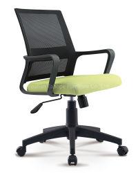 中国工場プラスチック設計緑のレジャー調節可能なスタッフのメッシュ生地 オフィスの椅子の卸し売りのための家具
