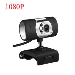 2020 новых 1080p Full HD встроенный микрофон снижения уровня шума потока USB-веб-камера для видеоконференций в интерактивном режиме работы домашнего офиса