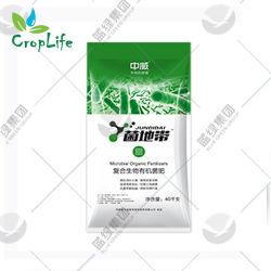 정원 영양 PGR 살충제 토양 소독기