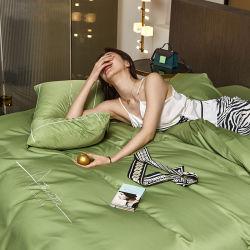 中国のメーカーが提供する高級高級寝具は、工場卸売業をはじめとしている コットンキングのダブルベッド、羽毛布団、シーツベッドが用意されている 設定