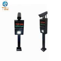 نظام لوحات ترخيص البوابة التلقائية - نظام ترخيص البوابة - نظام CCTV - سعر الكاميرا