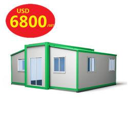 販売のための低価格の中国のプレハブか組立て式に作られた移動式モジュラー庭の小さく移動可能な携帯用終了する鋼鉄生存に折るか、またはFoldable拡張可能容器の家