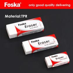 Foskaの高品質の文房具の柔らかい学校の消す物