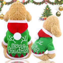 عيد ميلاد المسيح كلب مهرجان ملابس قطع محبوبة فصل خريف شتاء جديدة وسط كلب لعبة عملّيّة سحب مزلجة