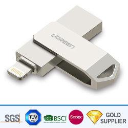 Personalizado de alta calidad de aleación de metal blanco logotipo impreso Pen Drive Teléfono giratorio de la unidad flash USB Stick de Memoria Flash para regalo de promoción de discos U