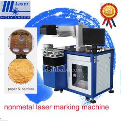 جهاز تمييز ليزر CO2 لماكينات صناعة الخيزران/الهدايا/الأثاث/تجميع الطعام/المكونات الإلكترونية