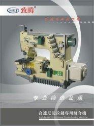 Machine à coudre à fermeture éclair en nylon (0303)