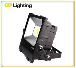 屋外か正方形または庭の照明(SLS208)のための70With100With150With200W LEDの洪水ライト