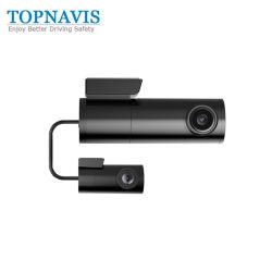 Caméscope Non-Screen voiture à double optique