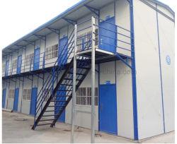 La alta calidad prefabricados casas modulares casas contenedor de un paquete plano