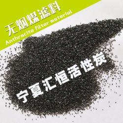 Corpi filtranti antracite popolari per acque luride bio- Treament