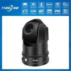 HD 30X оптический зум сеть Беспроводная мини-купольная камера PTZ