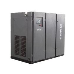 Moair kompakte Struktur Intelligente SPS-Steuerung guter Preis Elektromotor Angetriebener Luftkompressor Mit Direktantriebsschraube