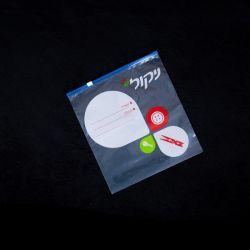 Kunststoff Ziplock Stil wiederverschließbar transparent 2mil Poly Zip Slider Bag