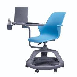 Цветные пластмассовые штатив базы подготовки председатель Студенческого компьютер кресло Председателя в аудитории с помощью планшетных ПК