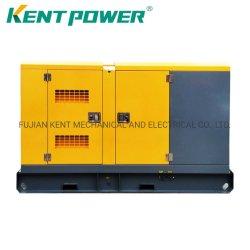 375квт/300квт Cummins с низким уровнем шума Silent дизельного генератора, звуконепроницаемые генераторная установка электрических генераторах заводская цена навеса (НТА855-G1B)
