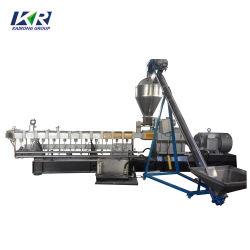 Masterbatch용 LDPE HDPE 플라스틱 배합 펠레티징 기계