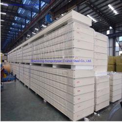 حائط/سقف مقوى EPS/RockwOwen/Glass Wool/PU/Polyururاليوريثان/PIR مواد البناء تحت سطح البناء اللوحات