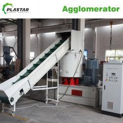 LDPEのフィルムAgglomeratorは粒状化機械を作るプラスチック微粒をリサイクルする