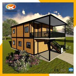 공장 가격 이동할 수 있는 Portable 쉽게 조립된 가벼운 강철 콘테이너 집