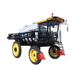 أداة رش المبيدات الحشرية الزراعية في مزرعة الجرارات الزراعية