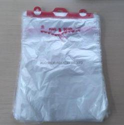 [دوور نوب] بلاستيكيّة علاّق حقائب/بوليثين جريدة تسليم حقائب/بلاستيكيّة يعلّب أدب حقيبة نقّال فضلات حقيبة
