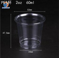 يخلي [2وز] [60مل] مستهلكة بلاستيكيّة محبوب فنجان مع غطاء عادة يطبع