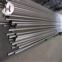 48.3mm 11/2インチのスケジュール40のステンレス鋼の管および付属品