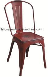 의자를 식사하는 현대 Tolix 대중음식점 가구 강철