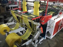 [دووبل لين] قعر [سلينغ] عمليّة قطع حقيبة يجعل آلة