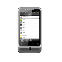 A5000 Android 2.2 3,5 дюйма WiFi ТВ Smart GPS для мобильного телефона