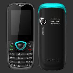 새로운 GSM 휴대폰 LX1