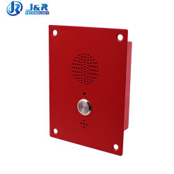 Ascenseur Téléphone SOS, intérieur téléphone SIP, téléphone GSM intercom sans fil
