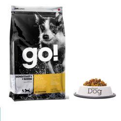 Die kundenspezifische kundenspezifische Firmenzeichen-Imbiss-Zufuhr, die Plastiktasche-wiederversiegelbare seitliche Stützblech-Oberseite-Haustier-Hundekatze packt, behandelt Plastikverpacken- der Lebensmittelbeutel