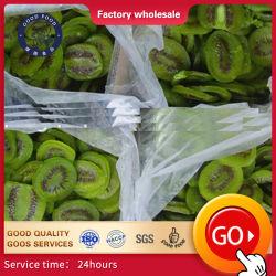 Comercio al por mayor de los frutos secos con sabor a Piña 8-10mm o de 10-12 mm de papaya deshidratada dados