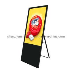 Androide LCD-Bildschirmanzeige 32 Zoll-ultra faltbarer DigitalSignage, der LED-Bildschirm-Monitor bekanntmacht