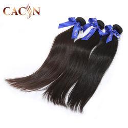 Оптовая торговля двойной Weft природных шелковистой прямо дешевые Виргинских Бразилии основная часть волос