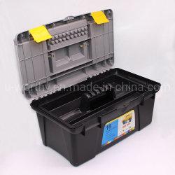 """Домашних хозяйств съемный поддон 22"""" ящик для инструментов пластиковые с разрядной системы хранения данных"""